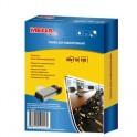 Заготовка для ламинирования ProMega Office 80х110 125мкм 100шт/уп