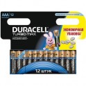 Батарея DURACELL ААA/LR03-12BL TURBO Max бл/12