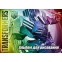 Альбом для рисования 20л, склейка, А5, Transformers-4, TR61/2