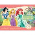 Альбом для рисования 24л,А4,Принцессы,25301