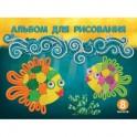 Альбом для рисования №1School,Подводный мир,8л,А4,скреп,обл.мел.карт,бл.100г