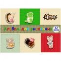 Альбом для рисования №1School,креатив,32л,А4,блок 90гр,обл.235 гр,д/рисов