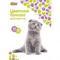 Бумага цветная №1School,Animals,10л,А4,10цв,двустор,офсет,100гр