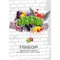 Бумага цветная №1School,Graffiti,8л+8л картон,А4,8цв,офсет,100гр