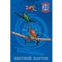 Картон цветной 10л,10цв,А4,Disney,Самолеты 25350