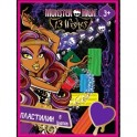 Пластилин 6цв,Monster high,85634