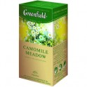 Чай Greenfield CAMOMILE MEADOW травяной 25пак