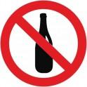 Знак безопасности Вход с напитками запрещен (плёнка, D150)