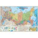 Карта РФ политико-административная+инфографика M1:5.5млн 107*157смГЕОДОМкарт1534