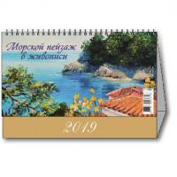 Календарь шалаш на 1 спирали 2019 Морские пейзажи 200*140