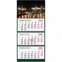 Календарь 3-блочный 2019 Герб Премиум 310*707