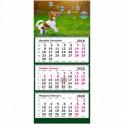 Календарь 3-блочный 2020 Песик 305*675, 80г/м2