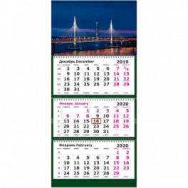 Календарь 3-блочный 2020 Ночной Питер 310*685, 80г/м2