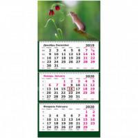 Календарь 3-блочный 2020 Символ года 310*685, 80г/м2