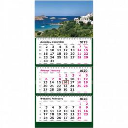 Календарь 3-блочный 2020 Средиземноморье 305*675, 80г/м2