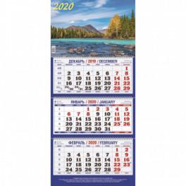 Календарь 3-блочный 2020 Горный пейзаж 310*685, 80г/м2