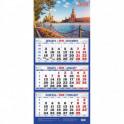 Календарь 3-блочный 2020 Москва 310*685, 80г/м2