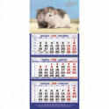 Календарь 3-блочный 2020 Мыши 310*675, 80г/м2