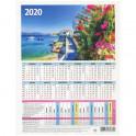 Календарь табель производственный 2019 220*290 5 шт/уп