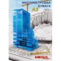 Бумага миллиметровая Mega Engineer (А3,80г,голуб)20л/п,30шт/уп