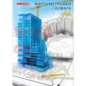 Бумага миллиметровая Mega Engineer (А4,80г,голуб)20л/п,40шт/уп