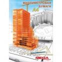 Бумага миллиметровая Mega Engineer (А4,80г,оранж)20л/п,40шт/уп
