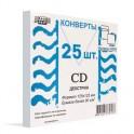 Конверт Белый CD декстр.125х125 25шт/уп /4504