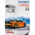 Калька Mega Engineer (А3,пл.40гр.) 40л. в папке