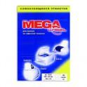 Этикетки самоклеящиеся MEGA LABEL 105х148 мм / 4 шт. на листе А4 (100 листов/уп.)